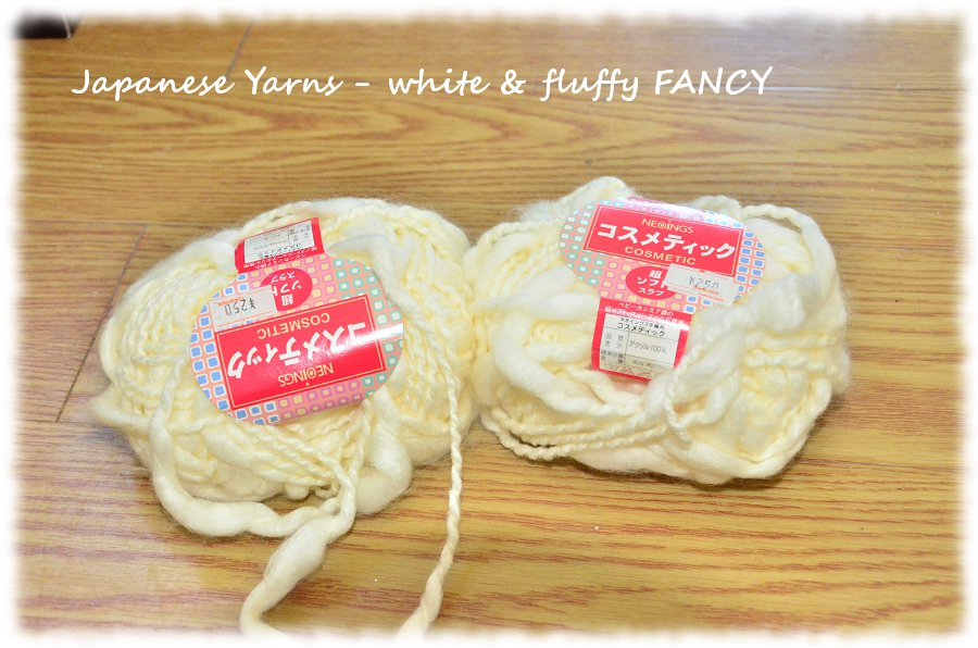 Japanese Yarns - white & fluffy FANCY YARN