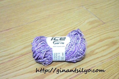 Mako Cotton Yarn from Turkey